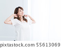 Lifestyle image 55613069