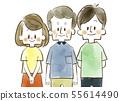 ครอบครัวของสามรอยยิ้มสีน้ำ 55614490