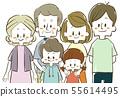 세 가족 - 미소 55614495