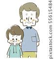 祖父和孙子 - 微笑 55615484
