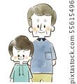 祖父和孫子 - 微笑水彩畫 55615496