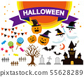 Halloween ghost ghost ghost hat star cute candy candy Nanban 55628289