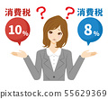 Reduced tax rate doubt business woman 55629369