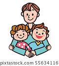 爸爸抱着一个孩子 55634116