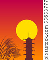 晚上太陽在秋天 55653777