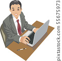 Businessman typing on laptop 55675973