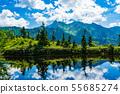 평 산장 (거울 연못에서 거꾸로 야리가 타케) 55685274