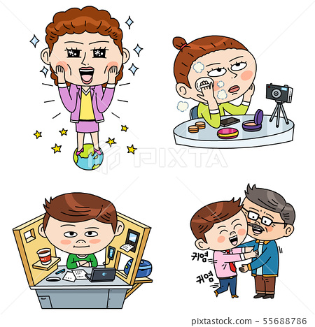 Set of expressions emotions, funny cartoon style illustration 007 55688786