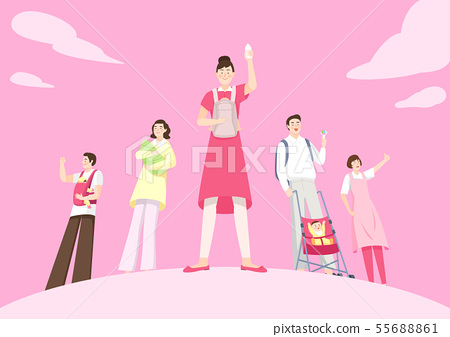 Set of variety occupation profession people concept illustration 007 55688861