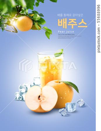 Fresh juice poster 010 55688996