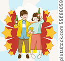 Korean retro style event illustration for sale promotion, advertising poster and banner 017 55689059
