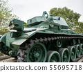 Historical tank in Taiwan 55695718