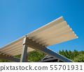 Carport installation work 55701931
