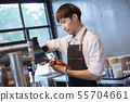 barista, coffee, male 55704661