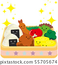 Beautiful bento illustration with face 55705674