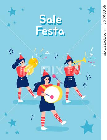 銷售活動08 55706306