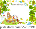 Cute New Year card template for child years 55706991