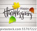 Thanksgiving day banner 55707222