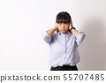 Asian Girl 55707485