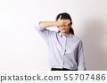 Asian Girl 55707486