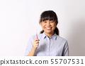 Asian Girl 55707531