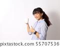 Asian Girl 55707536
