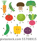 Vegetable character 55708915