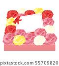 꽃 상자에 메시지 카드 - 빨간 장미 - 55709820