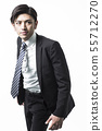 Businessman 55712270