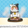 Zodiac / New Year's card (cat illustration wearing a cattle costume) 55715434
