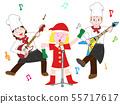 Restaurant Christmas Concert 55717617
