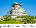 Osaka Castle 55737843