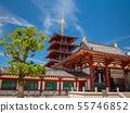 四天王寺中門和五層塔 55746852
