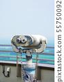 궤양 대 전망 관 망원경 나카시 베쓰 정 55750092