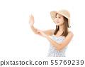 หญิงสาวรังสีอัลตราไวโอเลตพราว 55769239