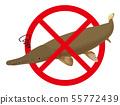 鱷魚ger的例證 55772439