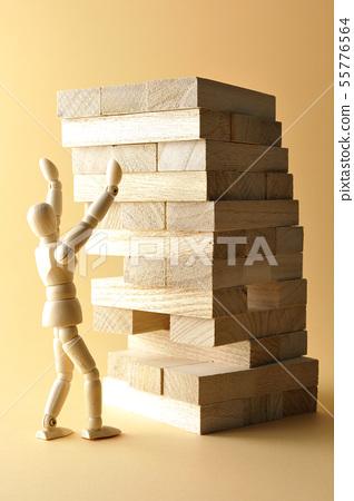 Tilt fall down collapse 55776564