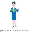 衣服的一名婦女讀書的 55777848