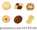 6種類型的cookie 55778196