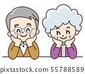 Senior generation wearing a cheek cane 55788589