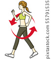 女性 - 散步 - 循環 55791535