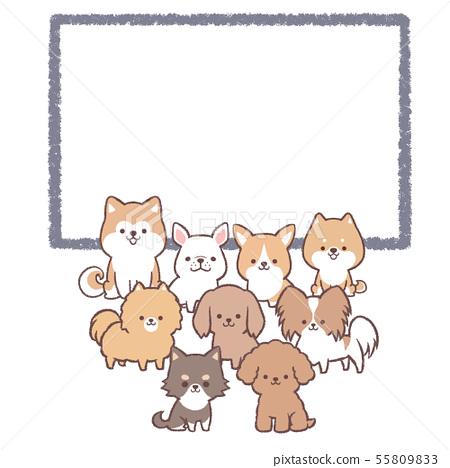 狗聚集框架 55809833
