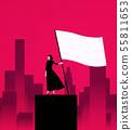 婦女抗議 55811653