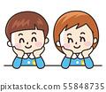 孩子们戴着脸颊 55848735
