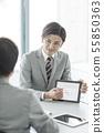 Businessman 55850363