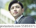Businessman 55850371