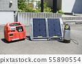 灾难电源(发电机太阳能电池板) 55890554