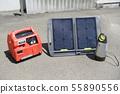 灾难电源(发电机太阳能电池板) 55890556