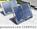 太阳能电池板和便携式电源 55890562