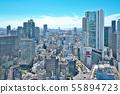 【오사카 상업 지역 (우메다보다)】 오사카 부 오사카시 키타 구 우메다 1 55894723